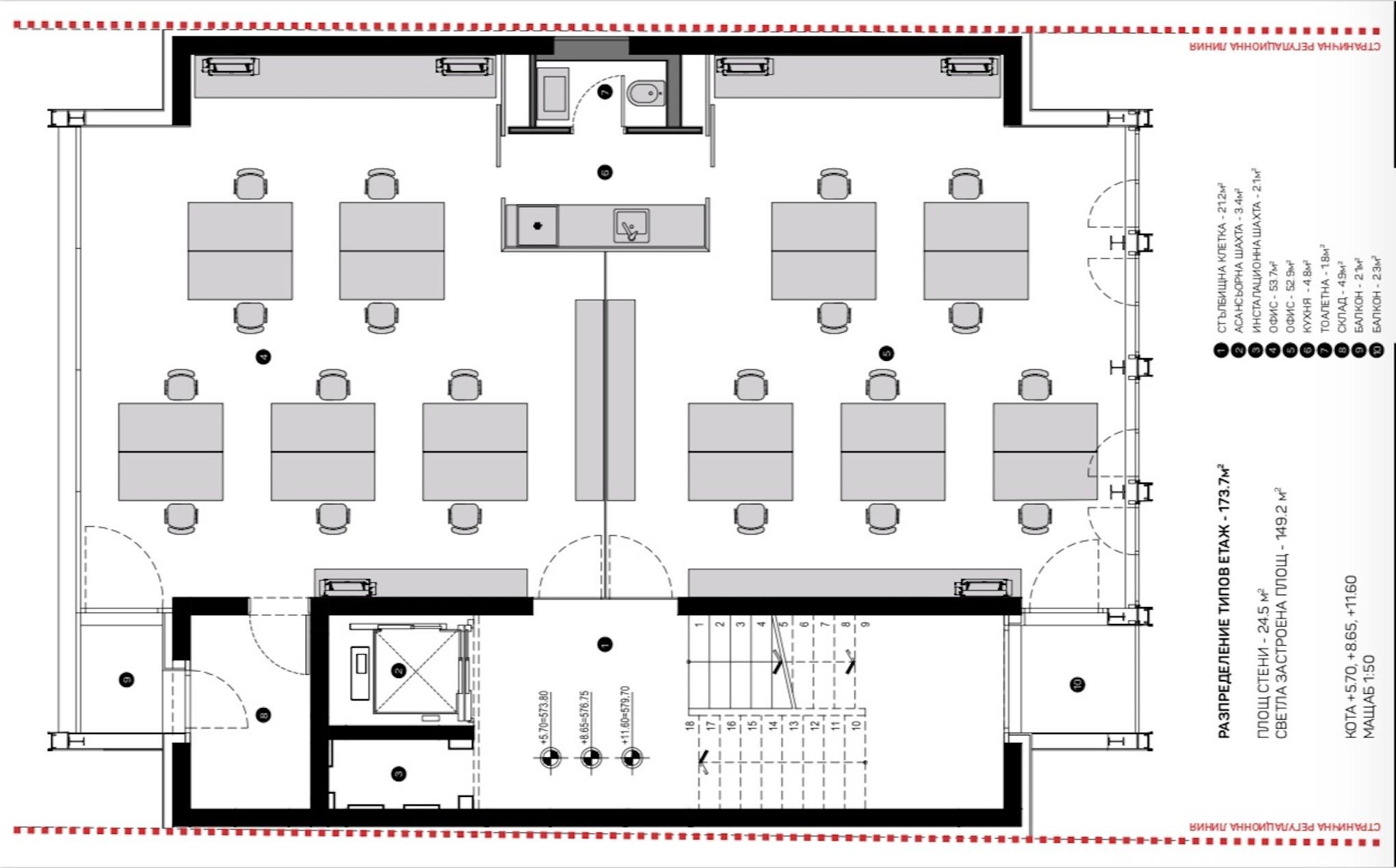 10 - Типов етаж