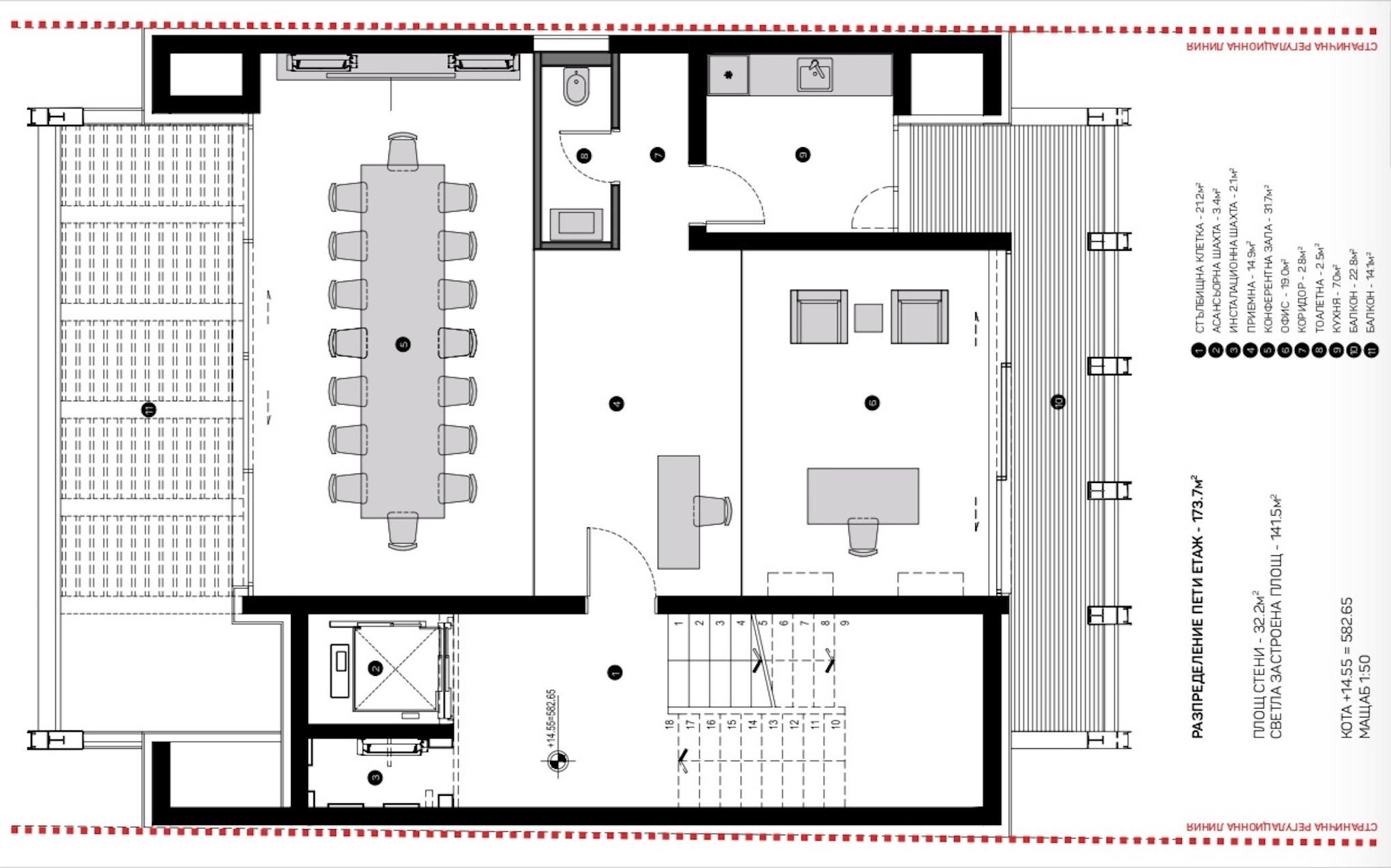 11 - етаж 5